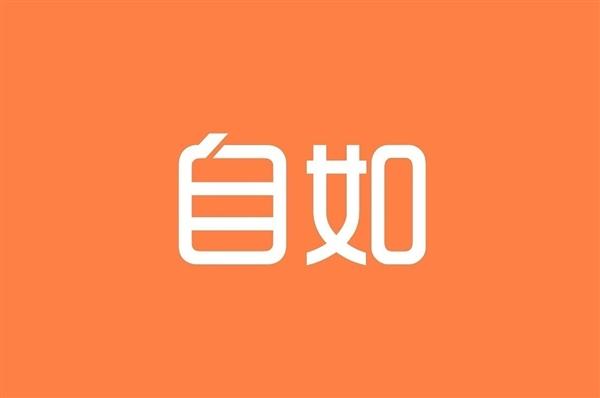 自如CEO熊林接任董事长:接替今年5月过世的左晖